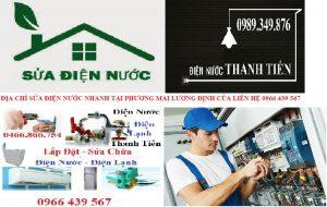 Sửa Chữa Điện Nước Tại Phương Mai 0948 669 558