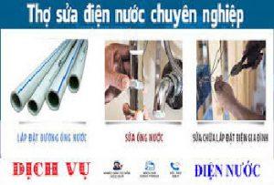 Thợ sửa chữa điện nước tại Láng Hạ 0989 151 069