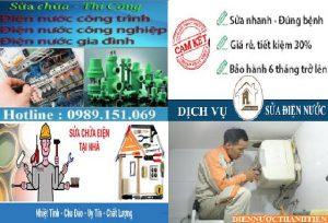 Sửa Chữa Điện Nước Xuân Phương 0966 439 567 Giá Rẻ