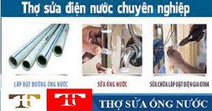 Sửa chữa điện nước tại Hồ Tùng Mậu 0948 669 558